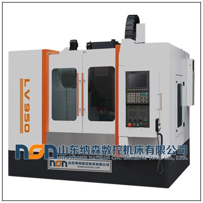 LV-950立式加工中心